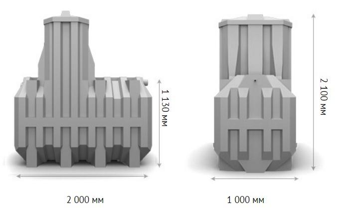 Термит Трансформер 2,0 PR
